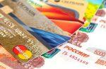 Какая кредитная карта выгодная – Как правильно выбрать кредитную карту банков — оформить лучшую кредитную карту (отзывы, сравнение условий, обзор кредиток)