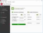 Самый лучший антивирус для windows 10 – Антивирус для windows 10 — обзор платных и бесплатных программ для защиты от вирусов