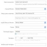 Край область регион что писать – Как заполнить адрес доставки на Aliexpress правильно, инструкция с примерами для жителей сел и городов – blog.cmonday.ru