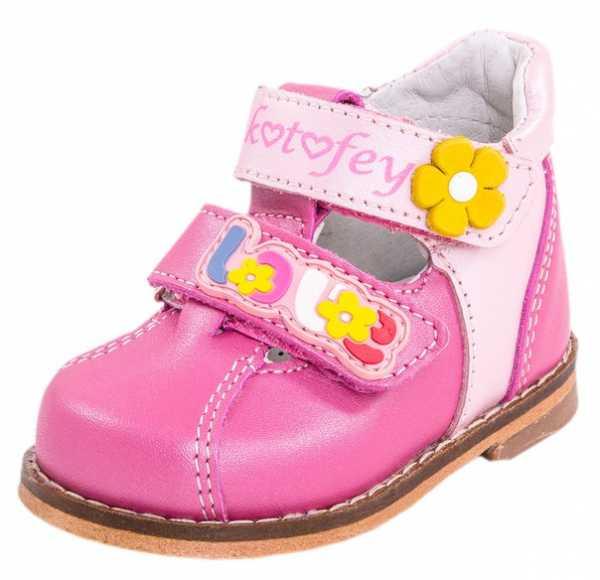 f179353e1 Торговая марка Котофей – одна из самых популярных в России среди  производителей детской профилактической обуви по разумной цене.